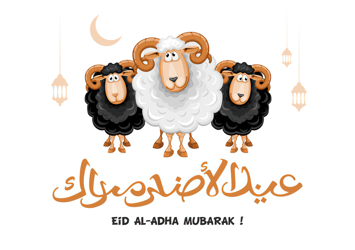 Offerfeest Eid ul-Adha 2020