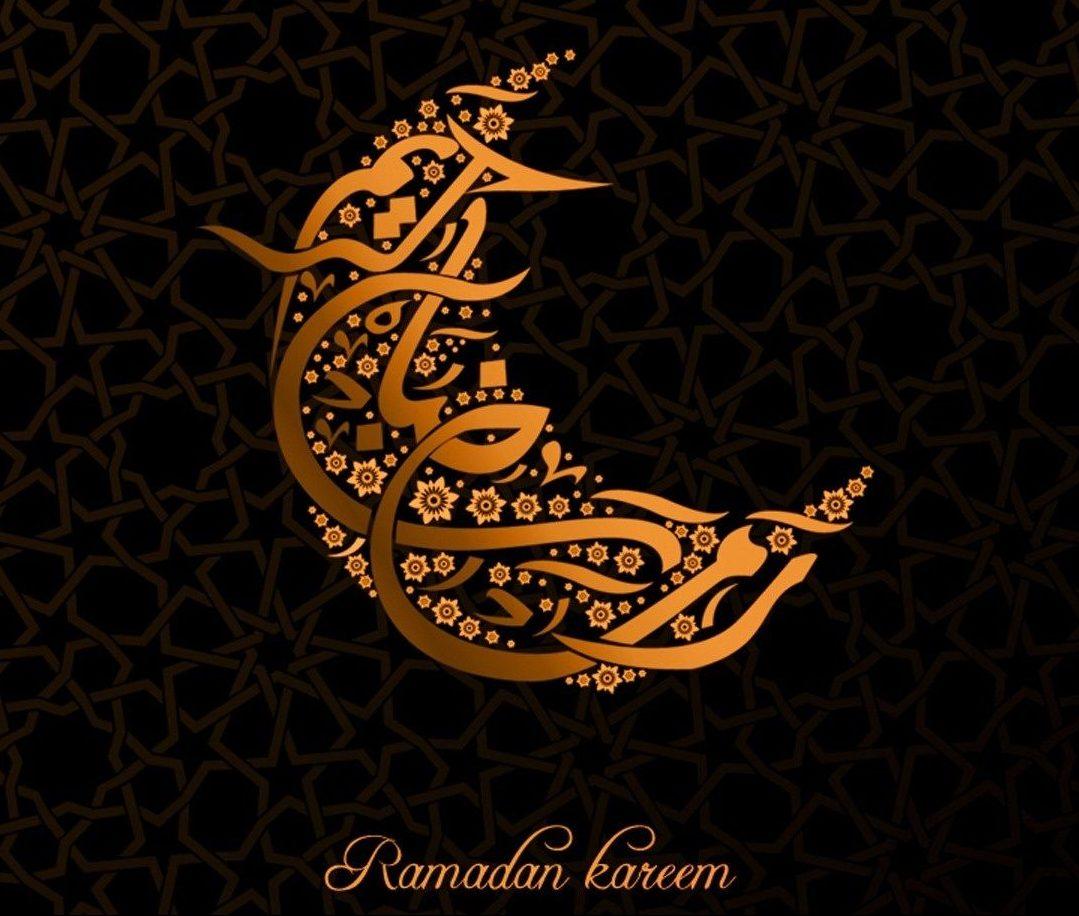 Ramadan 2022