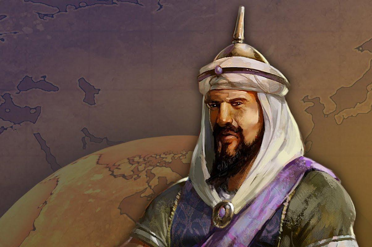 Sultan Salahuddin Ayyubi : The great champion of human rights (Sultan Salahuddin Ayyubi: de grote voorvechter van mensenrechten)